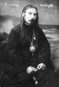 Священномученик Офнутий
