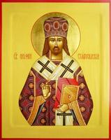 Новомученик Онуфрий (Гагалюк), епископ Старооскольский
