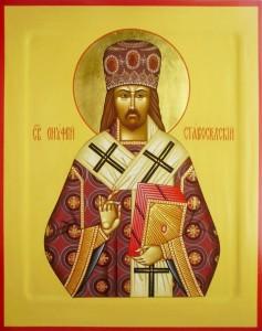 Новомученник Онуфрий (Гагалюк), архиепископ Старооскольский