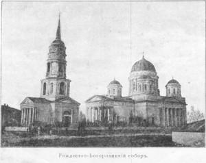 Рисунок 19-го века