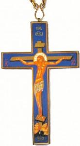 Докторский наперсный крест