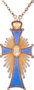Патриарший наперсный крест с украшениями (образца до 1997 г.)