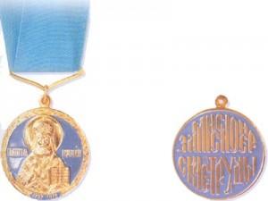 Медаль святителя Иннокентия, митрополита Московского и Коломенского