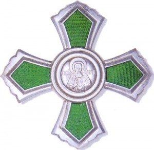 Орден преподобного Сергия Радонежского 3 степени (образца после 2000 г.)