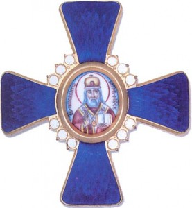 Орден святителя Иннокентия 2 степени