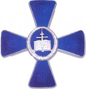 Орден святителя Иннокентия 3 степени