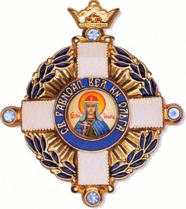 Орден святой равноапостольной княгини Ольги 1 степени