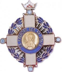 Орден святой равноапостольной княгини Ольги 2 степени