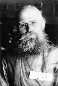 Отец Леонид Духовский