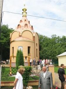 Храм-часовня