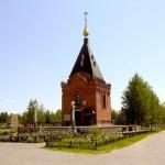 Успенский храм-часовня