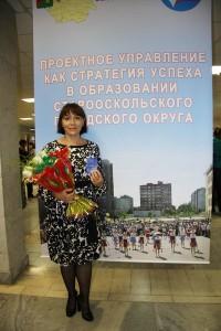 Елена Ивановна Гринева