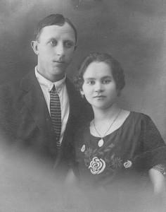 Иван и Мария Емельяновы