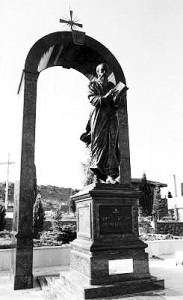 Памятник ап. Павлу