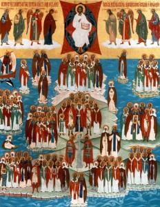 Собор святых Британии