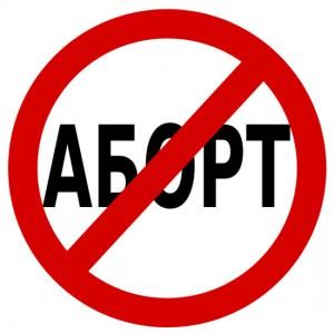 no_abort