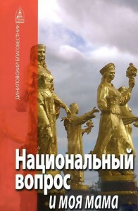 nac_vopr