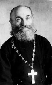 протоиерей Иоанн Костромин