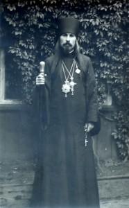Онуфрий (Гагалюк), епископ Старооскольский