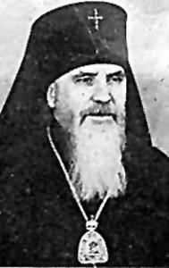 Иоасаф, архиепископ Ростов и Новочеркас
