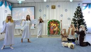 «Явление Ангелов пастухам»