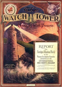 Обложка журнала «Сторожева башня».  Апрель 1912 г.