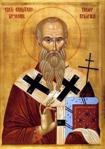 Священномученик Феодор (†1594), епископ Вршацкий