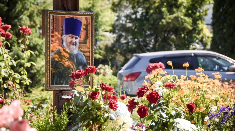 Заупокойное богослужение по протоиерею Алексию Зорину в день его 60-летия