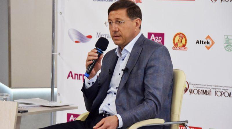 Александр Сергиенко: «Город преображается, но есть проблемы»