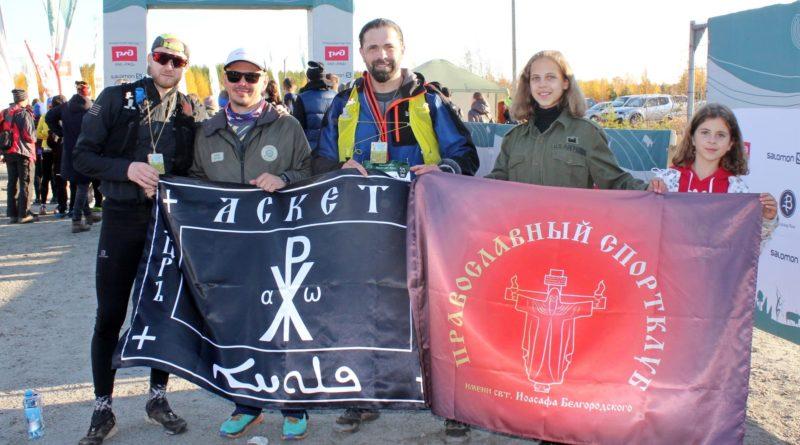 Воспитанники православного спортклуба приняли участие в международном турнире