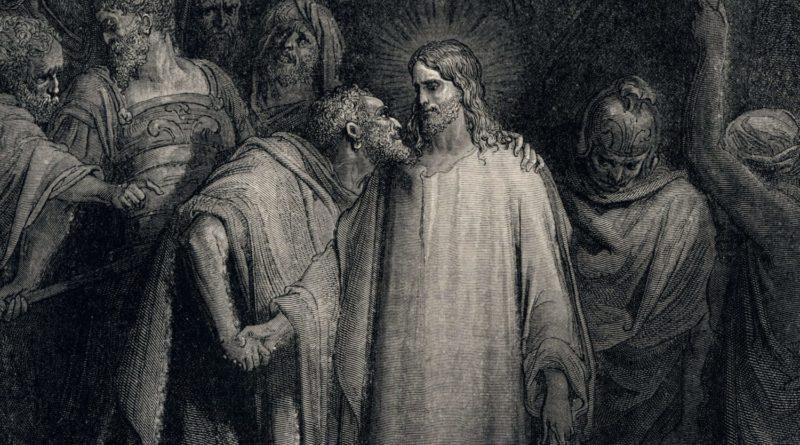 Иуда Искариот: портрет предателя